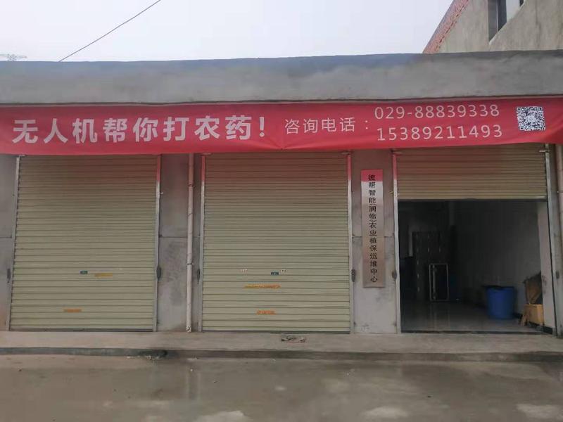 門店2.jpg